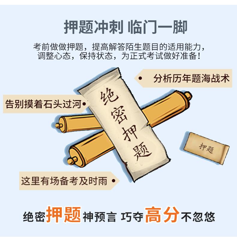 初级会计职称-描述图_09.jpg
