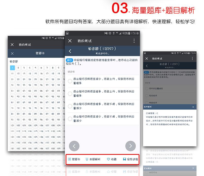 11.手机端_05.jpg