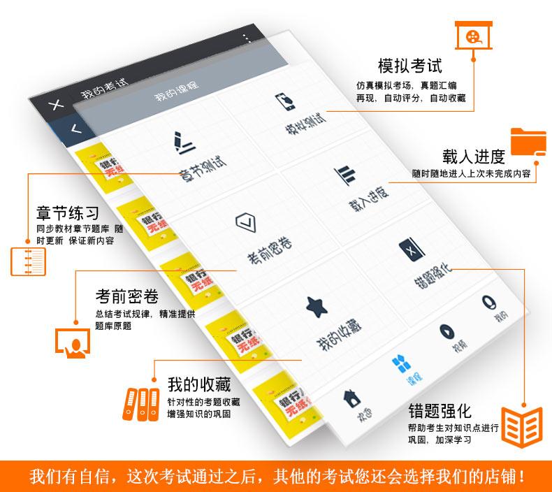 手机软件_02.jpg