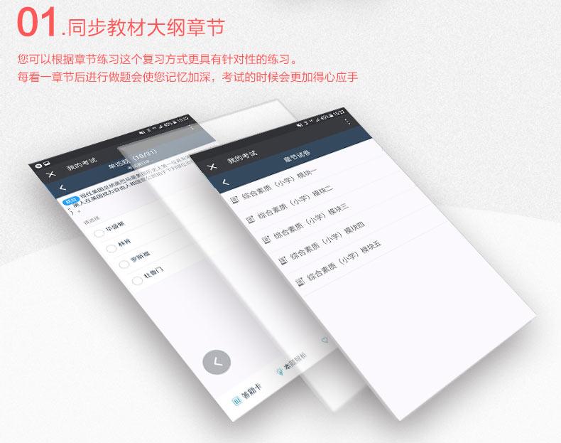手机软件_03.jpg