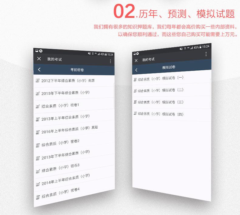 手机软件_04.jpg