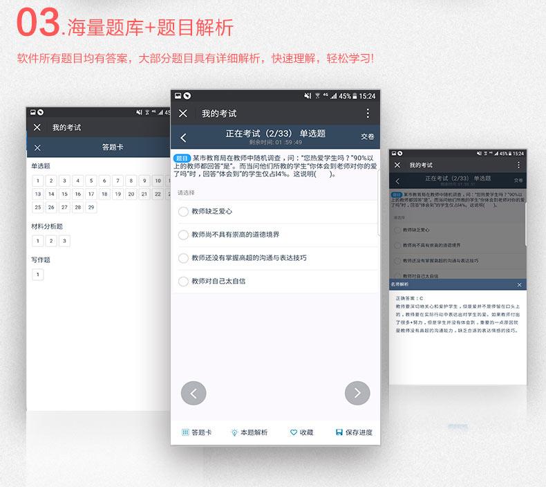 手机软件_05.jpg